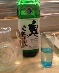 An excellent sake adds to the pleasure.
